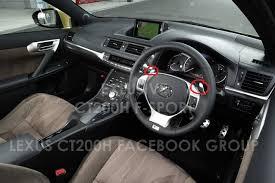 2012 lexus ct200h mpg lexus hybrid ct 200h 42 mpg updated with f sport debut