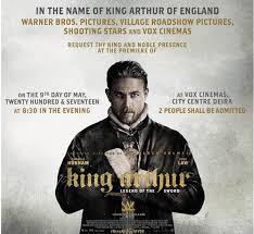 dubai king arthur premiere at vox cinemas city centre deira