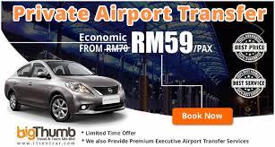 rent a price car rental langkawi lkg airport at low price big thumb rent a car