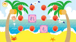 learn japanese hiragana android apps on google play