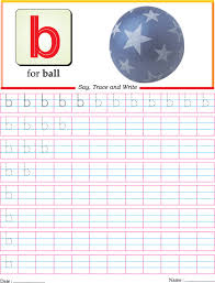 small letter b practice worksheet download free small letter b