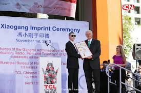 bureau tcl picture fengxiaogang imprint ceremony