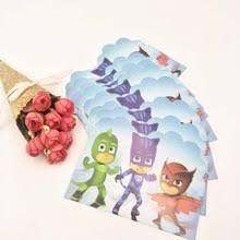 popular mask invitations buy cheap mask invitations lots
