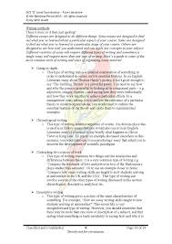 essay on skills essay writing skills essential techniques to gain