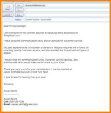 Agile Resume Application For Job Email 6 Easy Steps For Emailing A Resume And