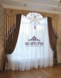 Diy Drapes Window Treatments 2810 Best Draperies Et Habillages De Fenêtres Images On Pinterest