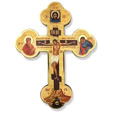 orthodox crosses cru85 icon cross crucifixion of and st