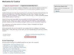 how to apply for costco jobs online at costco com careers