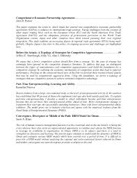 organizational behavior journal of management policy and practice