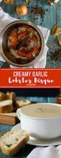 Lobster Bisque Recipe Creamy Garlic Lobster Bisque I Say Nomato