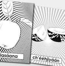 design coloring book hózhó a diné coloring book u2013 bowen creative