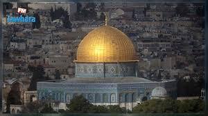 onu siege le mufti de moscou appelle au transfert du siège de l onu à jérusalem