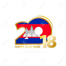 Cambodia Flag Year 2018 With Cambodia Flag Pattern Happy New Year Design
