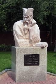 legalism chinese philosophy wikipedia
