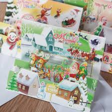 3d pop up christmas cards 3d pop up christmas cards suppliers and