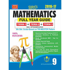 9th standard guide mathematics full year english medium tamilnadu