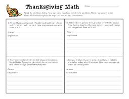 thanksgiving math worksheets for fifth grade thanksgiving math