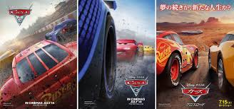 cars 3 three gorgeous u0027cars 3 u0027 uk u0026 japanese promotional posters pixar post