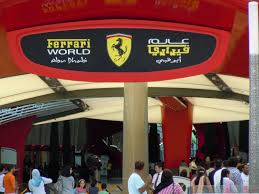 ferrari building ferrari world and the world u0027s fastest roller coaster dubai days