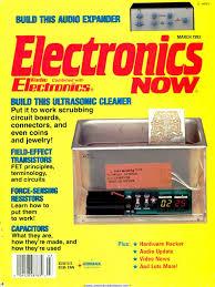 en 1993 03 electronic circuits electromagnetism