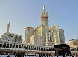 abraj al bait the 6 best hotels near abraj al bait mecca saudi arabia booking com