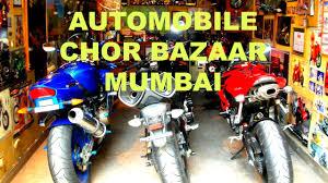 Old Sofa For Sale In Mumbai Automobile Market In Mumbai I Famous Chor Bazar Mumbai Market I