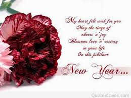 top 30 happy new year messages 2016