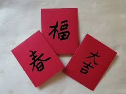 new years envelopes new year envelope
