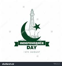 Green Flag With Star And Moon 50 Adorable Pakistan Independence Day 2017 Greeting Pictures And