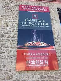 cuisine du bonheur fr l auberge du bonheur loury restaurant reviews phone number