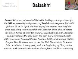 new year festivals of india 3 638 jpg cb 1434028672