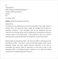cover letter marketing example gallery of resume cover letter template for administrative
