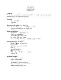 first job resume exles for teens fast food restaurants hiring this is resume exles first job good resume exles for first