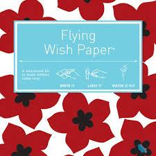 wishing paper redruby mini front large jpg v 1398289691