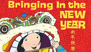 new year book for kids 7 sweet picture books that celebrate the new year the