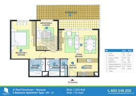 2 bedroom type 2d 1248 sqft floor plan of al reef downtown al