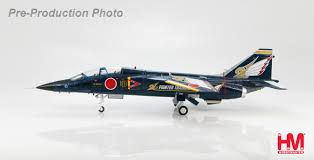 Squadron Canopies by Hobby Master 1 72 Air Power Series Jet Powered Ha3406 Japan T 2