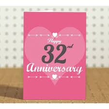 32nd wedding anniversary 32nd marriage anniversary gift for parents
