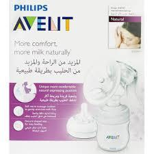 Philips Avent Manual Comfort Breast Pump Avent Manual Breast Pump Clicks