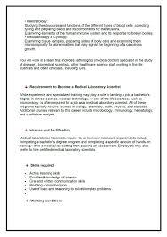 career management career advice national university sudan nusu