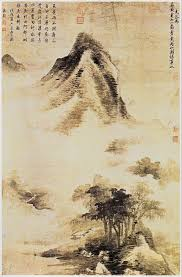 cuisine ang駘ique landscape after the kao k o kung 1248 1310 yuan dynasty