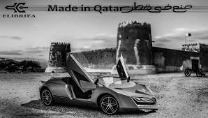 Elibriea To Showcase First Ever Car Made In Qatar Qatar Living