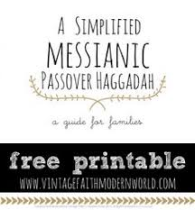 messianic haggadah messianic passover haggadah by hebrew4christians religion