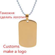 Custom Gold Dog Tags Aliexpress Com Buy Gagaffel Military Army Necklace Dog Tag
