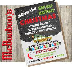 griswold themed christmas vacation holiday party invitation