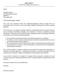 advertising agency cover letter