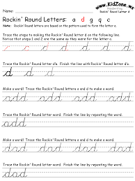 cursive writing worksheet so i can teach ava myself i