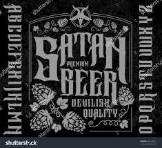 satan beer label set retro font stock vector 482189557 shutterstock