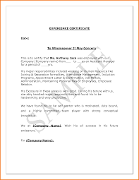 8 experience cover letter sample financial statement form