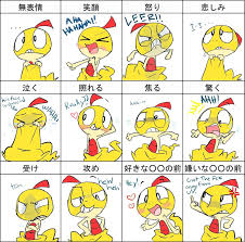 Expressions Meme - zuru s expression meme by banami luv on deviantart